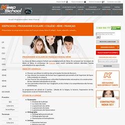 Programme scolaire Français de 4ème, Collège