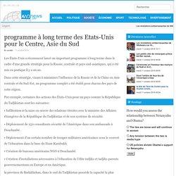 programme à long terme des Etats-Unis pour le Centre, Asie du Sud