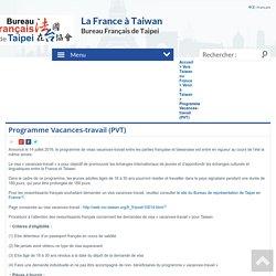 Programme Vacances-travail (PVT) - La France à Taiwan - 法國在台灣
