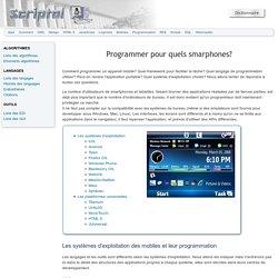 Programmation des mobiles, et les systèmes