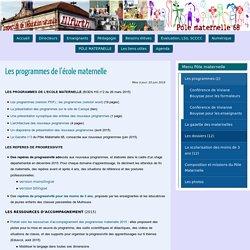 Les programmes de l'école maternelle