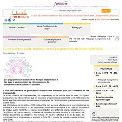 Liens entre le socle commun et les programmes de maternelle 2015 - Document sitEColes