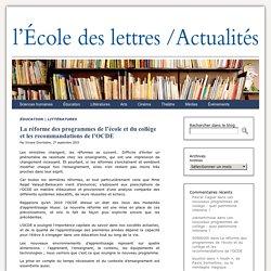 La réforme des programmes de l'école et du collège et les recommandations de l'OCDE