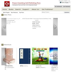 Project Gutenberg Self-Publishing - eBooks