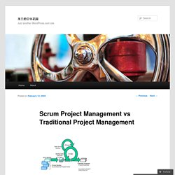 Agile software pearltrees for Agile project management vs traditional project management