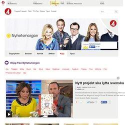 Nytt projekt ska lyfta svenska skolbarns läsande - Nyhetsmorgon