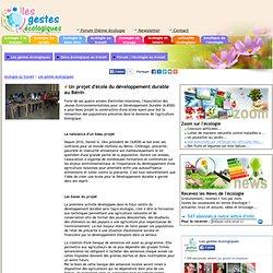 Un projet d'école du développement durable au Bénin