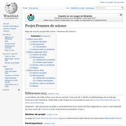 Projet:Femmes de science