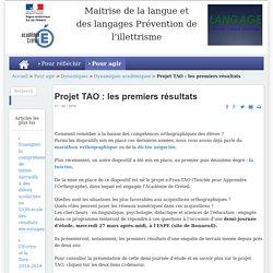 Projet TAO : les premiers résultats
