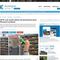 2016, une année pleine de promesses pour Renaud Lavillenie - France 3 Auvergne