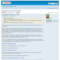 Просмотр темы - Установка NUT на Xenserver 5.6 SP2