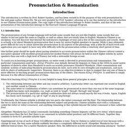 Chapter 1: Pronunciation & Romanization