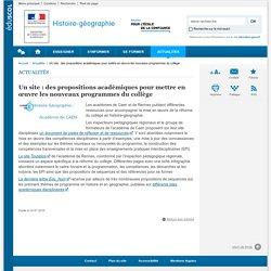 Un site : des propositions académiques pour mettre en œuvre les nouveaux programmes du collège-Histoire-géographie-Éduscol