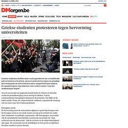 Griekse studenten protesteren tegen hervorming universiteiten - Buitenland