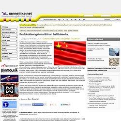 Protokollaongelmia Kiinan hallituksella - ranneliike.net