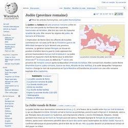 Judée (province romaine)