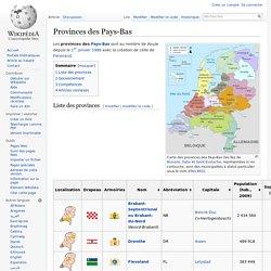 Provinces des Pays-Bas