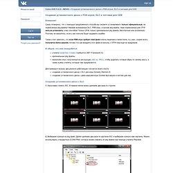 Создание установочного диска с PSN игрой, DLC и патчами для ODE