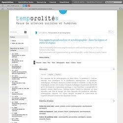 Les rapports psychanalyse et autobiographie: dans les lignes et entre les lignes