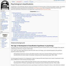 Psychological classifications — EPT