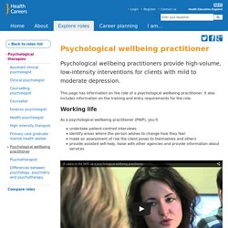 Psychological wellbeing practitioner