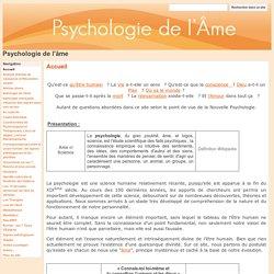 Psychologie de l'âme