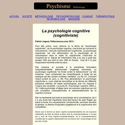Psychologie cognitive cognitiviste