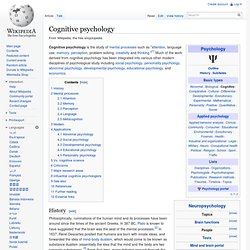 developmental psychology critical thinking questions