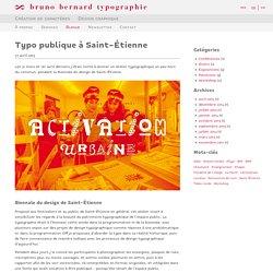 Typo publique à Saint-Étienne