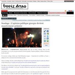 Sondage : L'opinion publique grecque devient massivement antijuive