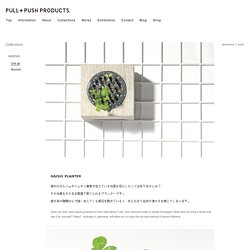PULL+PUSH PRODUCTS.|PULL+PUSH PRODUCTS. : Line up