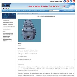 FRP Channel Pultrusion Mould