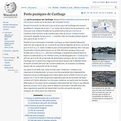 Ports puniques de Carthage