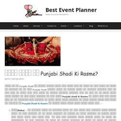 {Important} Punjabi shadi Ki Rasme