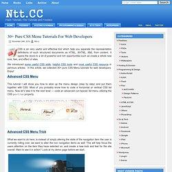 30+ Pure CSS Menu Tutorials For Web Developers