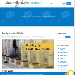Purity is Half of Faith