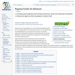 Pygame/Guide du débutant
