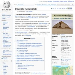 Pyramide rhomboïdale