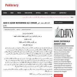 Qaid-e-Azam Muhammad Ali Jinnah قائداعظم محمد علی جناح – Pakbrary