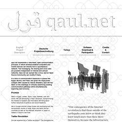 qu.aul.net