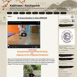 Qigong « Kallirroon / Καλλίρροον