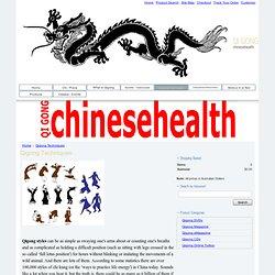 Qigong Techniques, Qigong Styles, Qi Gong Forms