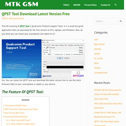 QPST Tool Download Latest Version Free