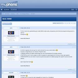 myPhone Forum