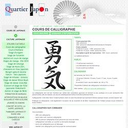 Quartier Japon : école de langue et arts japonais à Paris : cours et stage de calligraphie
