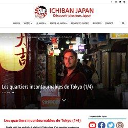 Les quartiers incontournables de Tokyo (1/4) - Ichiban Japan, le Japon en vidéo