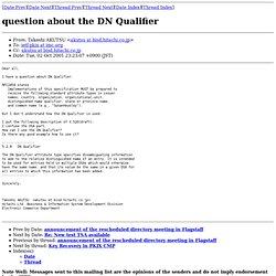question about the DN Qualifier