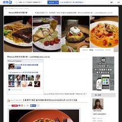 【溫州街】 巷弄美食QUICHEZ派出所‧台北市大安區