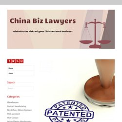 How you can Quickly Resolve China IP & Patent Issues