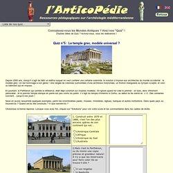 Nos Quiz : Le temple grec, modèle universel ?